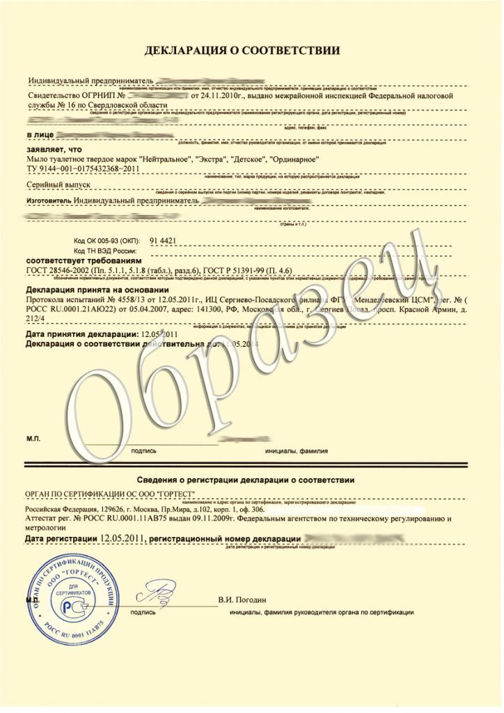 NormaCS. Нормативные документы. СНиП 3.03.01-87 Несущие и